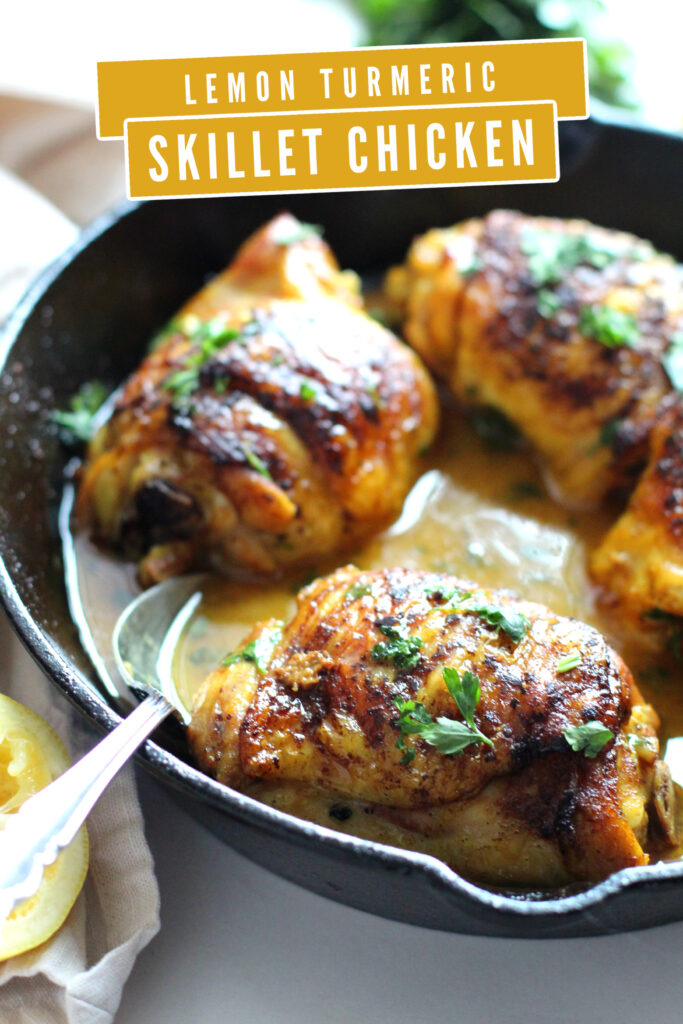 This Turmeric Lemon Chicken is fried crisp then braised in a fragrant sauce. This tasty recipe has amazing anti-inflammatory benefits!